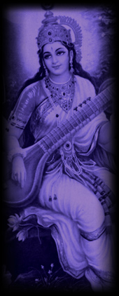 Saraswati: Goddess of Music and Performing Arts